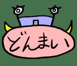 Yoshihiko's sticker The third sticker #1075307
