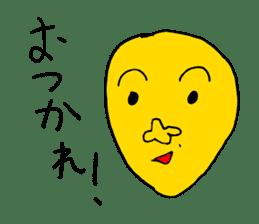 Yoshihiko's sticker The third sticker #1075318