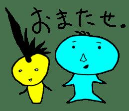 Yoshihiko's sticker The third sticker #1075322