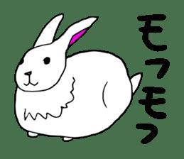 Yoshihiko's sticker The third sticker #1075336