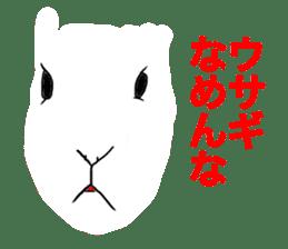 Yoshihiko's sticker The third sticker #1075338