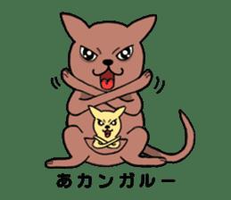 osaka japan funny characters sticker #1076266