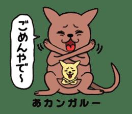 osaka japan funny characters sticker #1076267