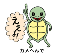 osaka japan funny characters sticker #1076272