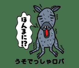 osaka japan funny characters sticker #1076273