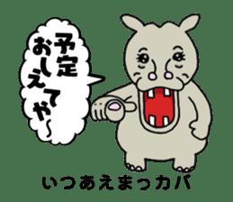 osaka japan funny characters sticker #1076274