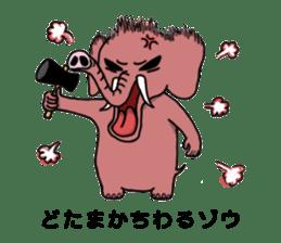 osaka japan funny characters sticker #1076276