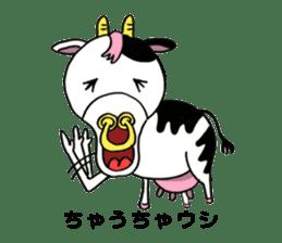 osaka japan funny characters sticker #1076281