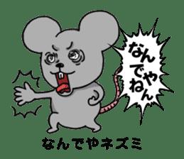 osaka japan funny characters sticker #1076282