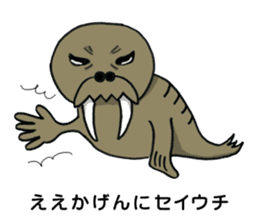 osaka japan funny characters sticker #1076283