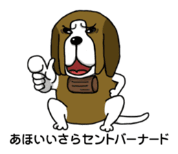 osaka japan funny characters sticker #1076284
