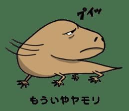 osaka japan funny characters sticker #1076285