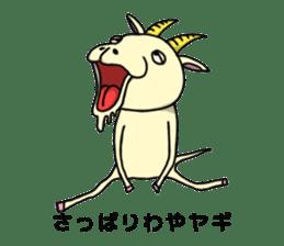 osaka japan funny characters sticker #1076286
