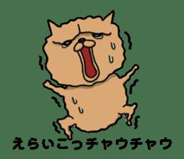 osaka japan funny characters sticker #1076287