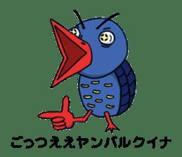 osaka japan funny characters sticker #1076289