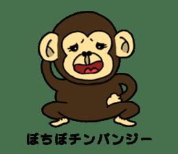 osaka japan funny characters sticker #1076291