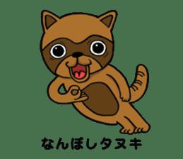 osaka japan funny characters sticker #1076293