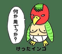 osaka japan funny characters sticker #1076294