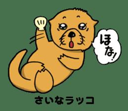 osaka japan funny characters sticker #1076297