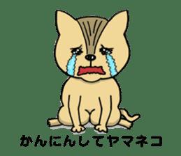 osaka japan funny characters sticker #1076299