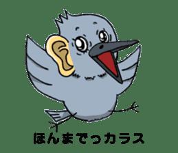 osaka japan funny characters sticker #1076301
