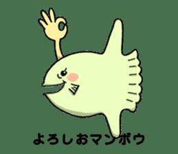 osaka japan funny characters sticker #1076305