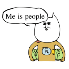 Me is people( English ver )