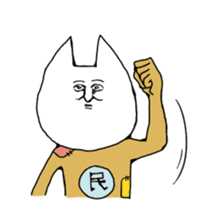 Me is people( English ver ) sticker #1076736