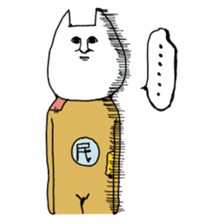 Me is people( English ver ) sticker #1076739