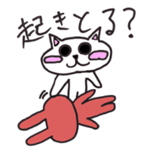 Nagoya dialect CAT sticker #1077233