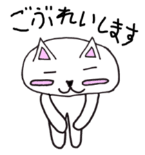 Nagoya dialect CAT sticker #1077235