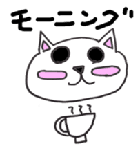 Nagoya dialect CAT sticker #1077242