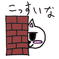 Nagoya dialect CAT sticker #1077254