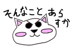Nagoya dialect CAT sticker #1077255
