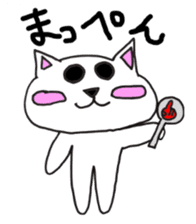 Nagoya dialect CAT sticker #1077261