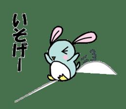 fight!Usapenkunn sticker #1077268