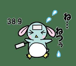 fight!Usapenkunn sticker #1077280