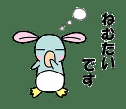 fight!Usapenkunn sticker #1077303
