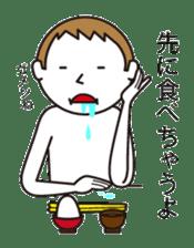 child boy sticker #1077687