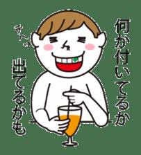 child boy sticker #1077691