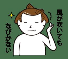 child boy sticker #1077694