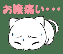 necomaru is a cat everyday sticker #1077712