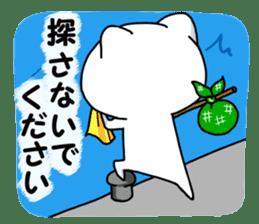 necomaru is a cat everyday sticker #1077720