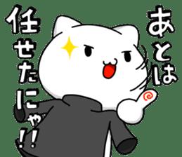 necomaru is a cat everyday sticker #1077721