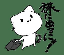 necomaru is a cat everyday sticker #1077722