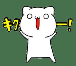 necomaru is a cat everyday sticker #1077723
