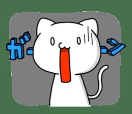 necomaru is a cat everyday sticker #1077724
