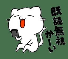 necomaru is a cat everyday sticker #1077726