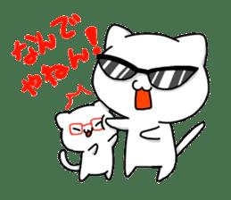 necomaru is a cat everyday sticker #1077731