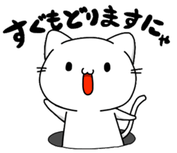 necomaru is a cat everyday sticker #1077732